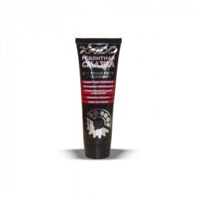 Xado Atomic Oil 10W40 4T MA - 1L