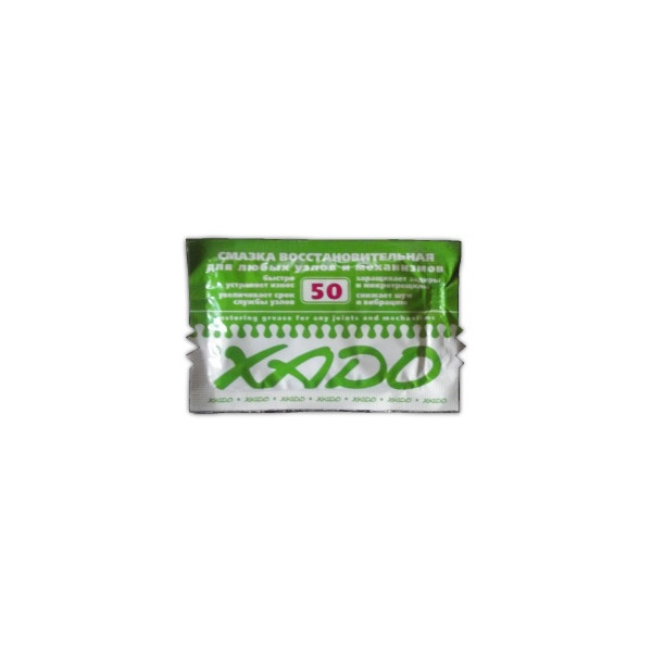 XADO ATOMIC OIL TC W3